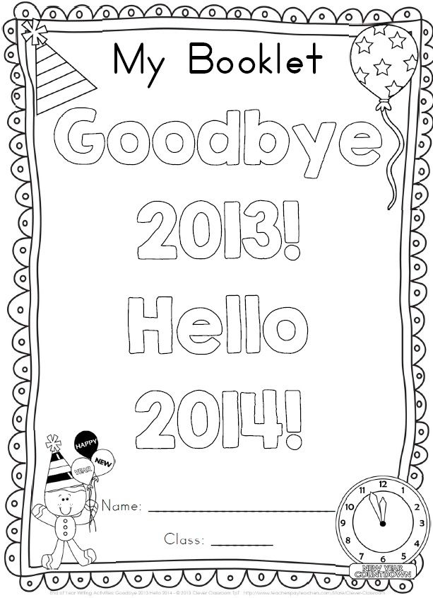 End of Year Writing Printables: Goodbye 2013 Hello 2014