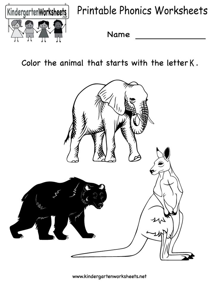 17 Best ideas about Kindergarten English Worksheets on