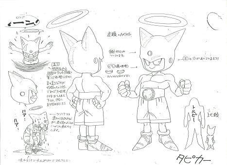 Dragon Ball Super Official Website Japanese