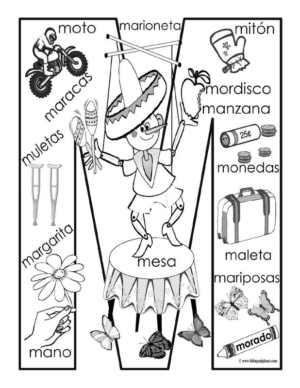 126 best images about Tarjetas para lectura flash on
