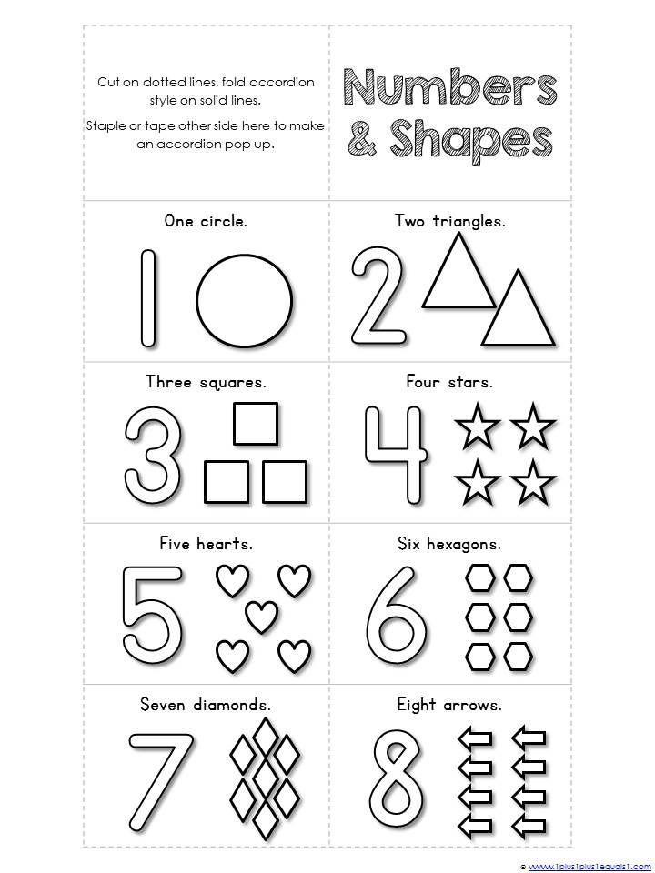 259 best images about preschool- math ideas on Pinterest