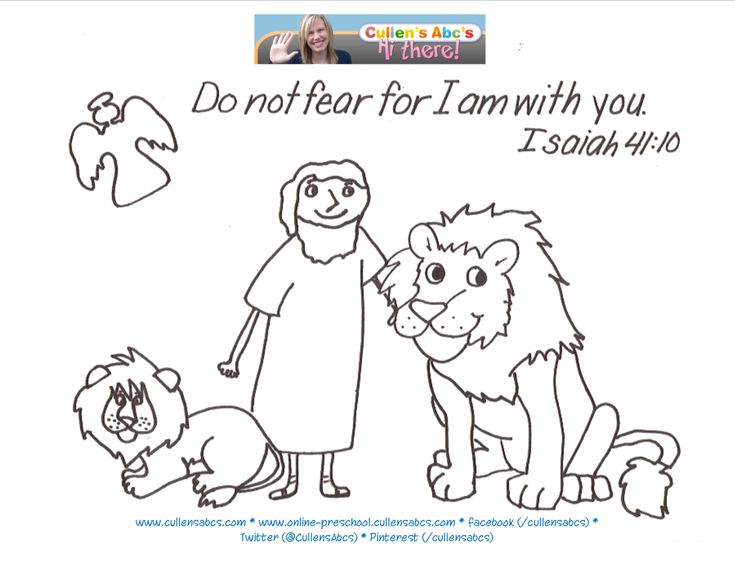 Daniel in the Lions Den Bible Memory Verse Memory Page