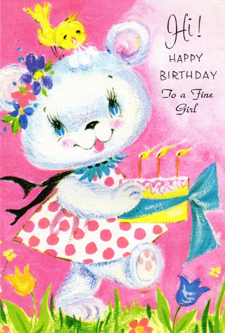 Pink Birthday Card Girl Child Vintage 1960's To A Fine