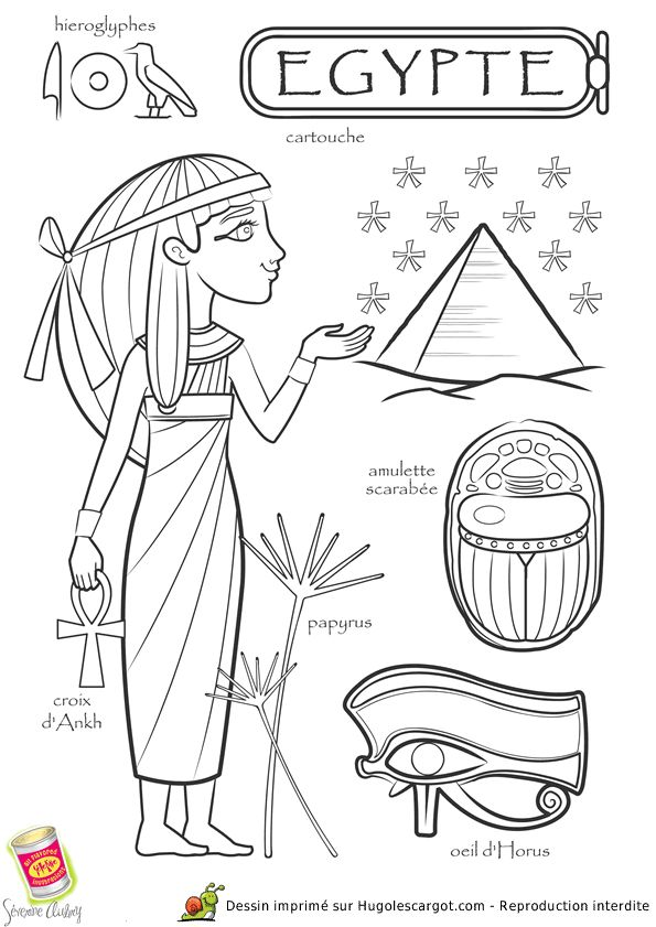 32 best images about Egyptian theme for kids on Pinterest