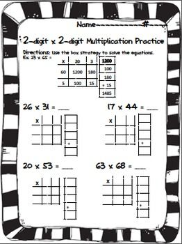 2-DIGIT X 2-DIGIT MULTIPLICATION PRACTICE-BOX METHOD (AREA