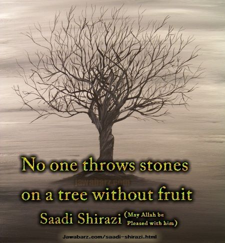 Truth Wallpapers With Quotes Saadi Quotes Google Search Quotes Pinterest