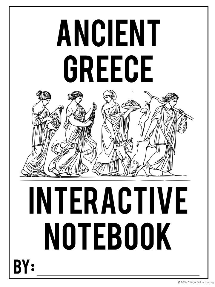 1000+ ideas about Ancient Greece Lessons on Pinterest