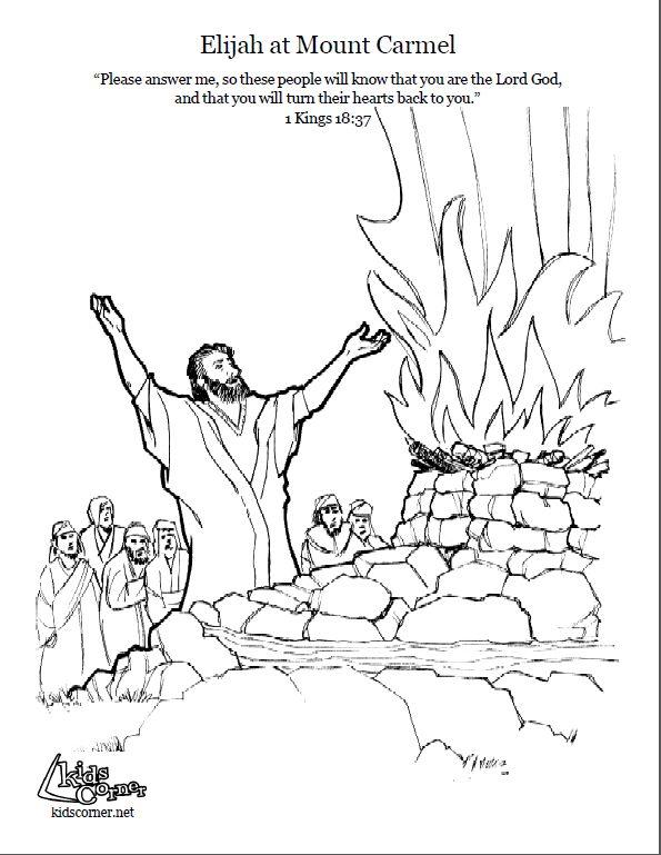 Elijah on Mount Carmel. Coloring page, script and Bible