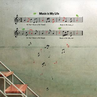 DIYW Music Is My Life Score Wall Decal Mural Deco Mur