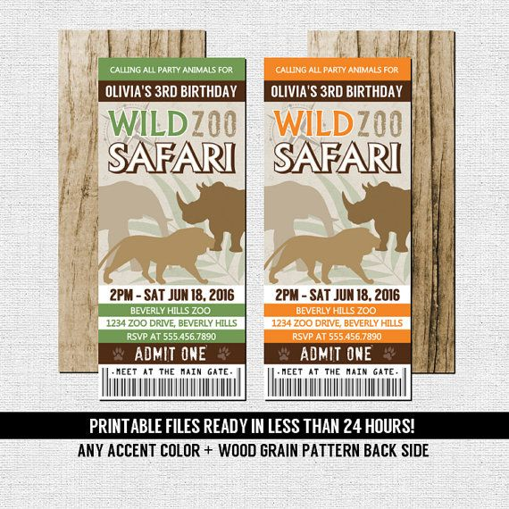 ZOO TICKET INVITATIONS Birthday Safari Party Any Accent