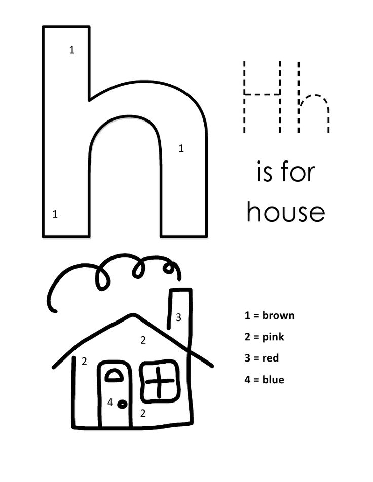 108 best images about Homeschooling: Alphabet on Pinterest
