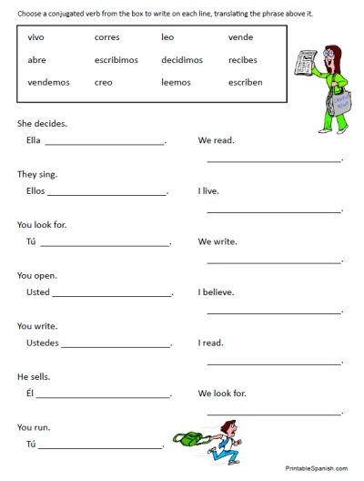 30 page worksheet packet on Spanish regular (introductory