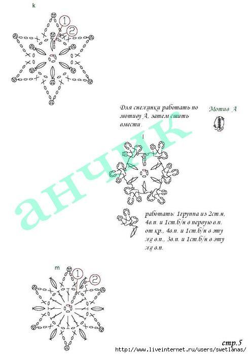 1000+ images about Copos de nieve en crochet on Pinterest