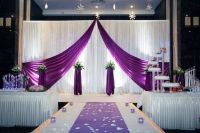 1000+ ideas about Wedding Stage Backdrop on Pinterest ...