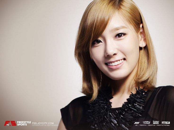 2ne1 Falling In Love Wallpaper 1621 Best Images About Cute Asian Hair On Pinterest