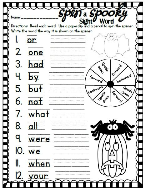 17 Best images about Halloween Sight Word Plans on