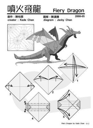 FIERY DRAGON Diagram (1 of 8) Paper Origami | Origami
