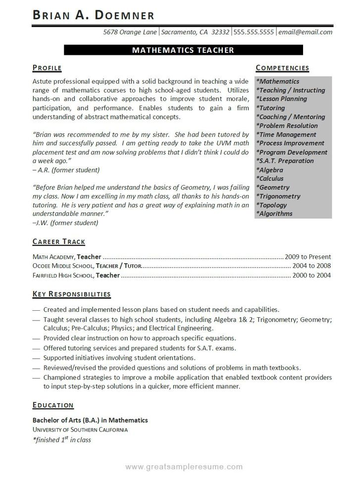 math teacher resume examples free - frizzigame - Good Teacher Resume Examples