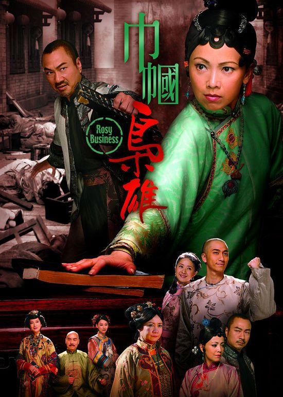watch hong kong tvb drama - Video Search Engine at Search.com