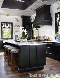 25+ best ideas about Black kitchen cabinets on Pinterest ...