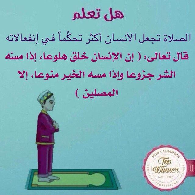 صحافة القاهره اليوم متجدد الصفحة 36 منتدى عيون مصر