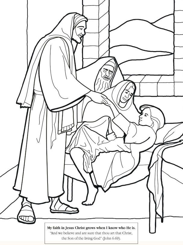 Jesus raises a girl from the dead. Bible coloring page