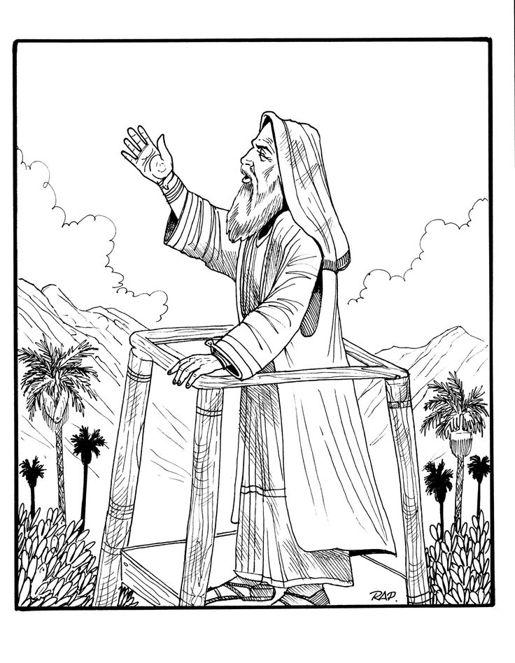 45 best images about LDS Primary Coloring Pages on