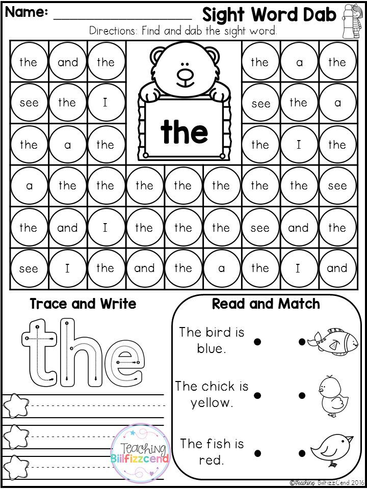 208 best images about First Grade Reading on Pinterest