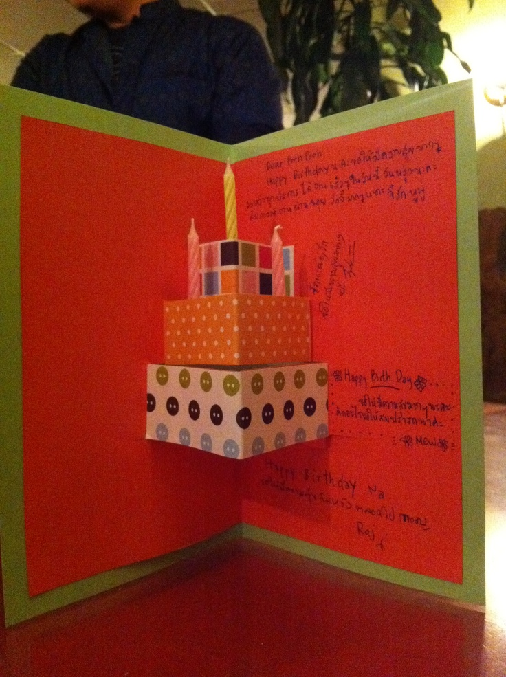 My Boyfriend's Birthday Card DIY Card Pinterest Fun