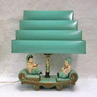 Oriental Lamp - TV Lamp - Venetian Blind Shade - Mid ...