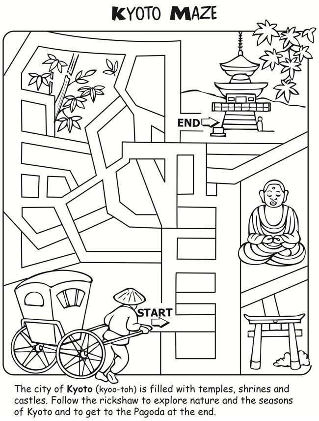 Let's Learn About JAPAN: Activity and Colouring Book