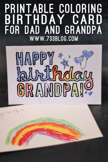printable free birthday cards for kids