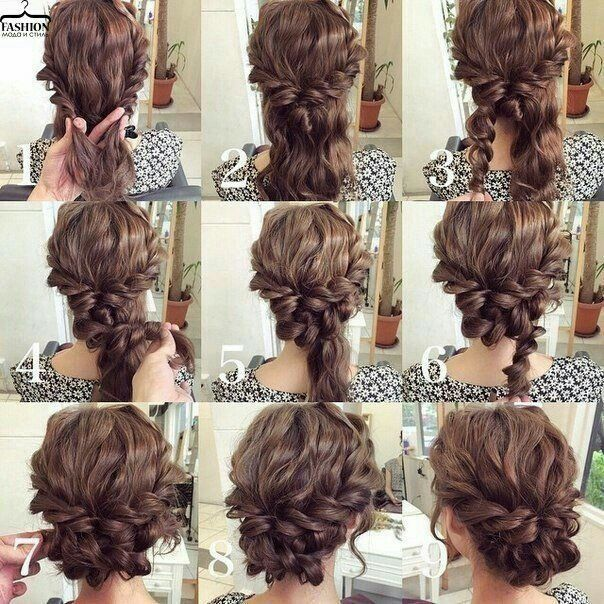 25 Best Ideas About Easy Curly Updo On Pinterest Hair Romance