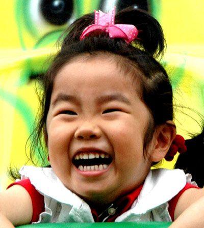 girl from Beijing China