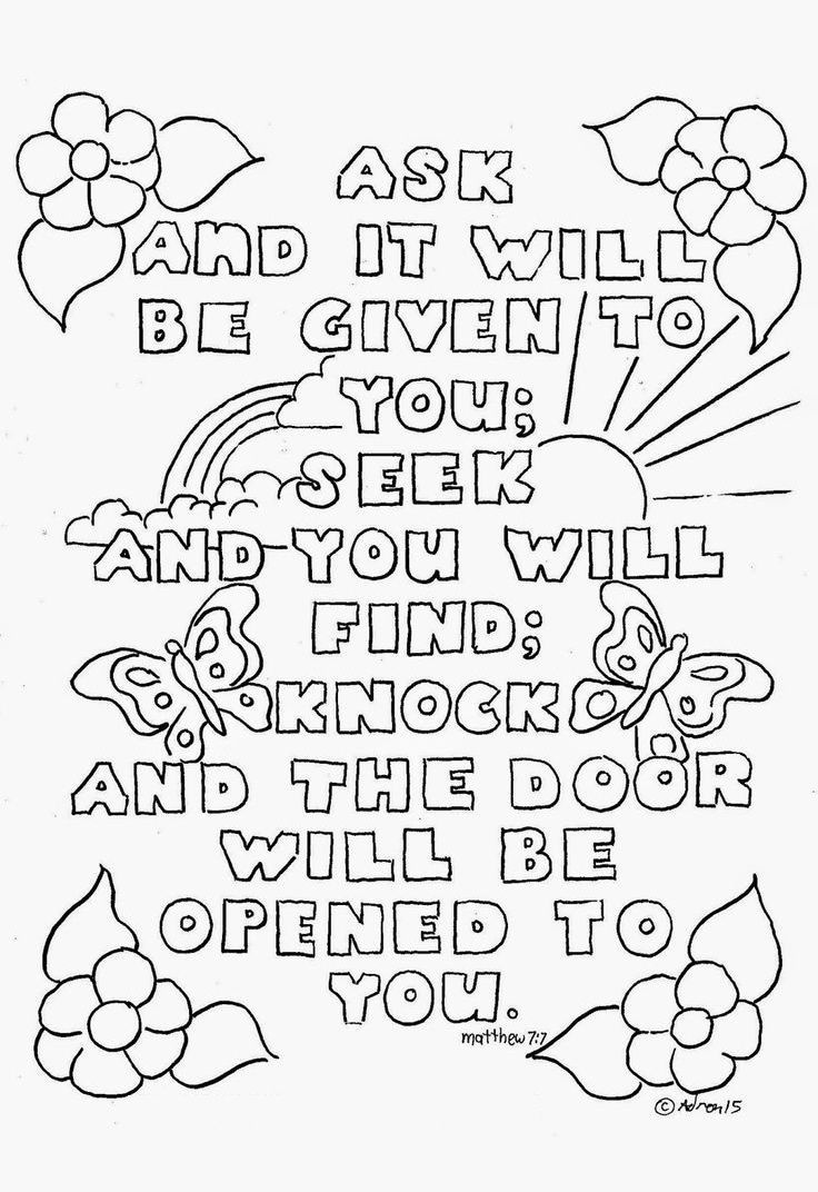 206 best images about Adult Scripture Coloring Pages on
