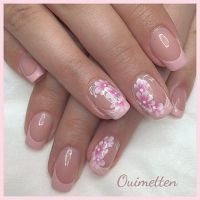 25+ best ideas about Pink french manicure on Pinterest ...