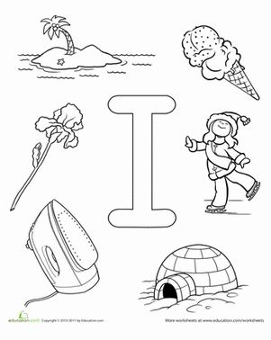 1000 Ideas About Letter Worksheets On Pinterest Tracing