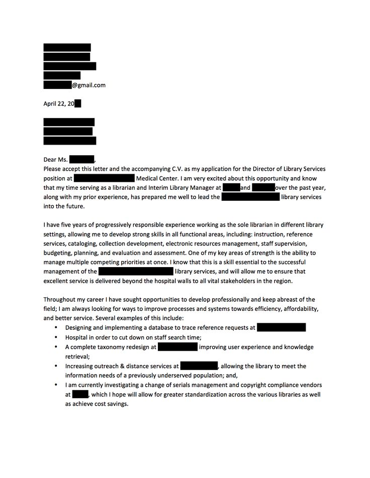 Anonymous Cover Letters Working Girl Pinterest