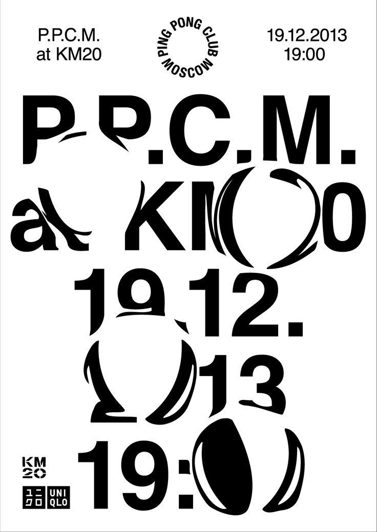 17 Best Images About Typefaces
