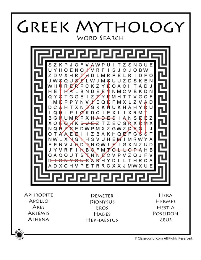 Greek Mythology Worksheets Greek Mythology Word Search