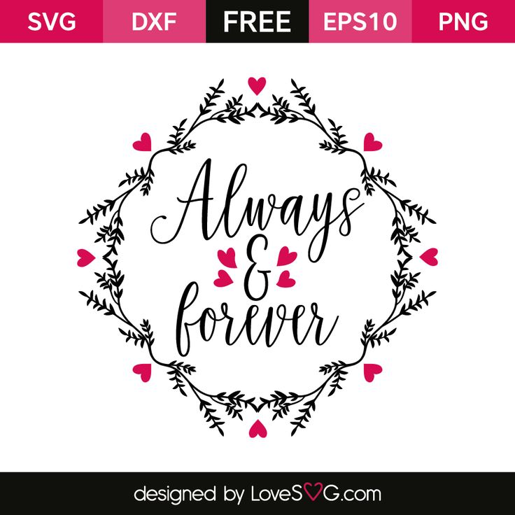 Download 36 Best images about Free svgs wedding on Pinterest ...