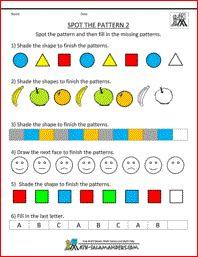 Images About Patterns Unit