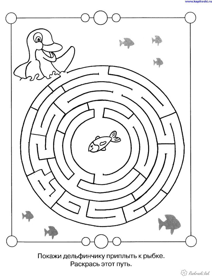 348 best images about Mazes on Pinterest