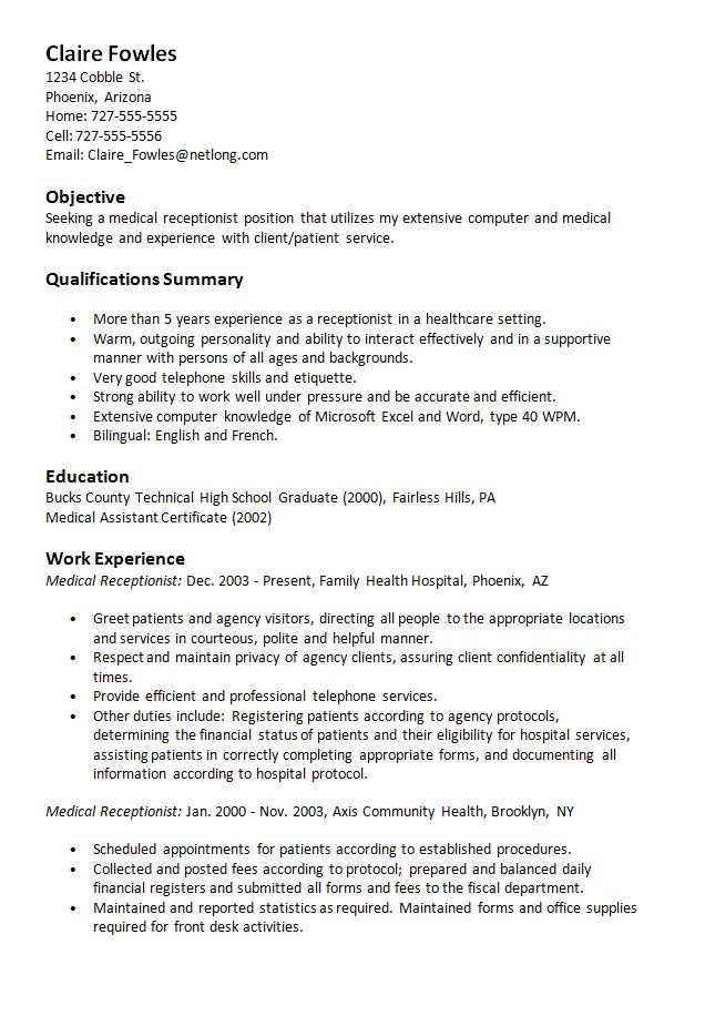 the perfect resume objective sample
