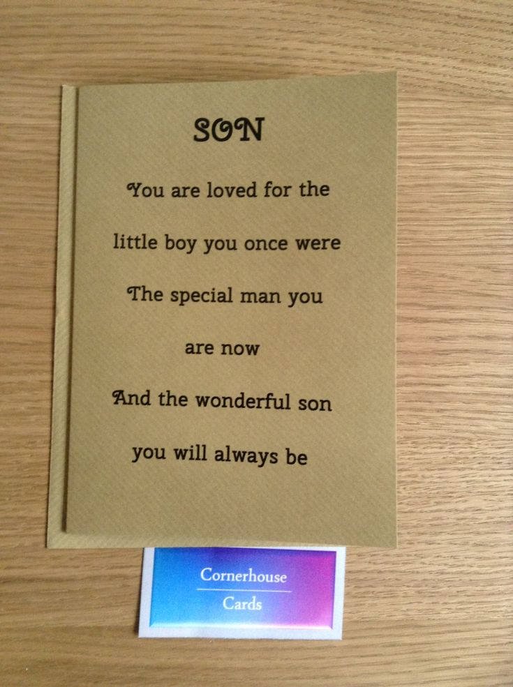 25 Best Ideas About Son Birthday Cards On Pinterest