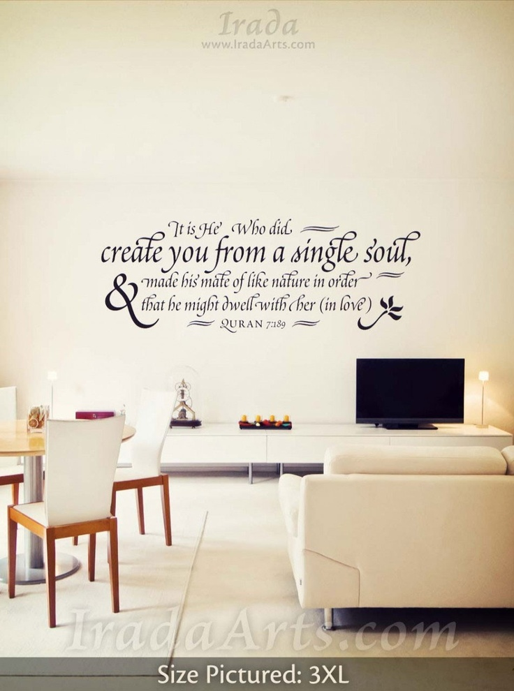 94 Best Images About Islamic Home Decor Ideas On Pinterest Wall
