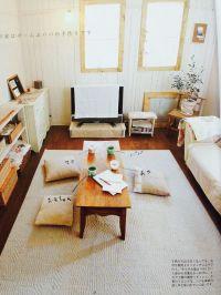Best 20+ Japanese apartment ideas on Pinterest | Japanese ...