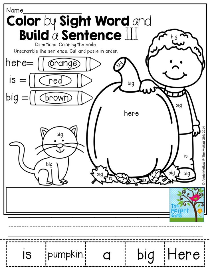 Color by Sight Word and Build a Simple sentence! So many