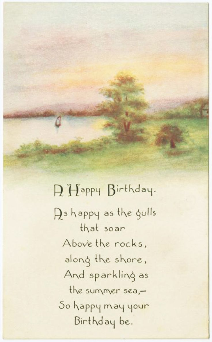 Birthday Poem For Friend Google Search HAPPY BIRTHDAY