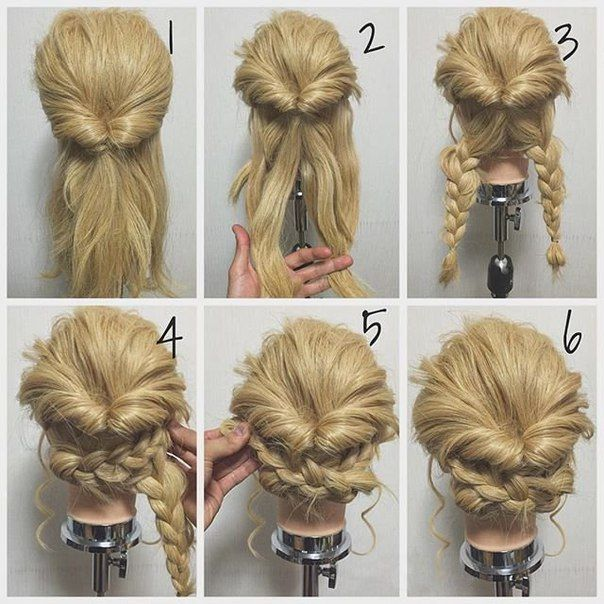 25 Best Ideas About Bob Updo Hairstyles On Pinterest Short Bob